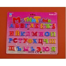 Развивающий набор: буквы на магните 634