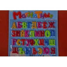 Развивающий набор: буквы на магните 635