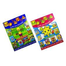 Аппликация A4. Мозаика для малышей с наклейками. Веско.