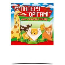 Бумага для оригами 140*140 мм 50 листов