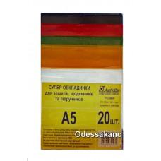 Обложка A5 для тетрадей Польская ПВХ .210*360.
